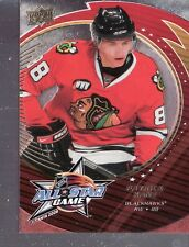 2007-08 UPPER DECK NHL ALL STAR PROMO 6 CARD SET KANE, TOEWS, PRICE RC/ CROSBY