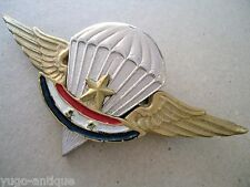 Egypt Syria UAR United Arab Republic 1958/61 Airborne Paratrooper Badge VERYRARE