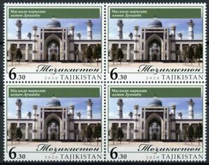 Tajikistan Religion Stamps 2020 MNH Islam Mosques Dushanbe Mosque 4v Block