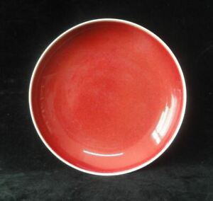 "Very Rare Chinese Old ""LangYao"" Red Glaze Porcelain Plate Marked ""XuanDe"""