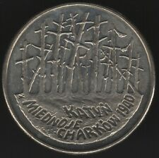 More details for 1995 poland 2 zlote '55th anniversary katyn forest masacre' |pennies2pounds