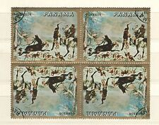 Q7991 - PANAMA 1968 - QUARTINA USATA PITTURA CACCIA - VEDI FOTO