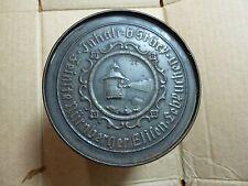 Antique Ferdinand Wolff Nurnberger Lebkuchen Tin Box Embossed German