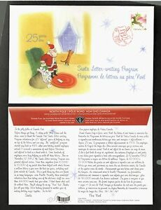 2007 Canada #2239 REINDEER FDC Santa letter writing program