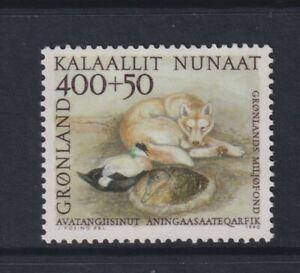 Greenland - 1990, Environmental Foundation stamp - MNH - SG 225