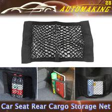 Universal Car Seat Back Storage Mesh Net Bag Cargo Trunk Net 40cm x 25cm Holder