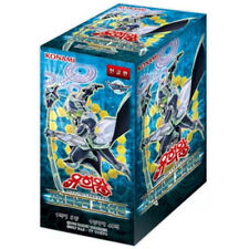 "Yugioh cards ""Cybernetic horizon"" Booster box / Korean Ver / 40 Booster pack"