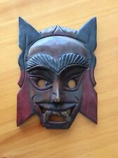 Small Wooden Mask - 8""