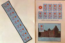Laos #1359,1359j & S/Sheet of 1 1997 MNH