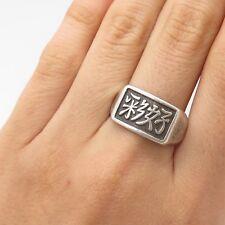 Vtg Signed 925 Sterling Silver Japanese Symbols Adjustable Handmade Ring Size 9