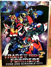 Transformers Movie 1: Scramble City + Transformers Movie 2: ZONE (Z) ~ DVD ~