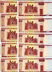 LOT Belarus, 10 x 50 Rubles, 2000 (2011) P-New, Ex-USSR, UNC