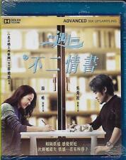 Book of Love Blu Ray Tang Wei Wu Xiu Bo NEW Eng When Beijing Meets Seattle 2