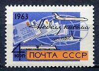 28707) Russia 1963 MNH New Letter Week 1v