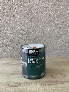 Behr Premium Flirt Alert Cabinet & Trim Interior Semi-Gloss Quart Paint, 29 Oz