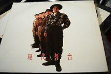 BEYOND  黃家駒 ORIG 1988 1Y1 MATRIX HONG KONG 12' VINYL LP ROCK 黃家駒