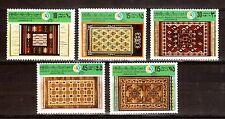 LIBYA 805-9 Tripoli Trade Fair - Rugs MUH