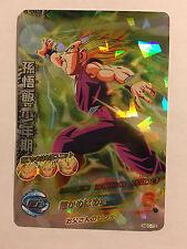 Dragon Ball Heroes HG1-13 SR