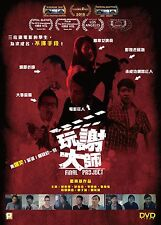 "Vincent Luk ""Final Project"" Kitson Sham Comedy HK Version Region ALL DVD"