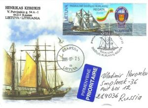 2009 Lithuania Baltic Regatta Sails Ships FDC International mail