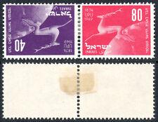 Israel 31-32b Tête Beche Paire, Fortune Upu , 75th Anniv. Running Cerf, 1950