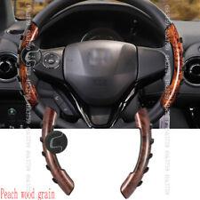 Wood Grain Look Car Steering Wheel Auxiliary Booster Spinner Handle Trim Coves