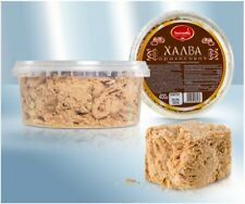HELVA halwa halva de l'arachide Noix Confiserie spécialité xалва а�€а�…и�ова� 400 g