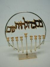 VINTAGE ADY HAND MADE IN JERUSALEM SILVER & GOLD PLATED CHANUKAH MENORAH