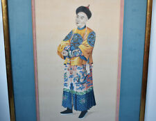Fine Antique Chinese Watercolor  Pith / Rice Paper Painting Emperor