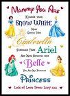 Mothers Day Gift MUMMY MUM Nanny Disney Princess Personalised Birthday Auntie