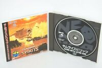 SAMURAI SHODOWN 1 Ref/ccc Neo Geo CD Neogeo SNK Japan nc