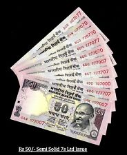 Rs 50/- India Banknote Semi SOLID TELESCOPE Ltd Issue 7s x 10 Notes GEM UNC