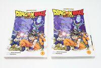 Dragon Ball Super Volume 1 Manga - SET OF 2 - Loot Crate Exclusive BRAND NEW