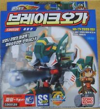 TAKARA BATTLE B-DAMAN DHB BREAKOGRE POWER TYPE