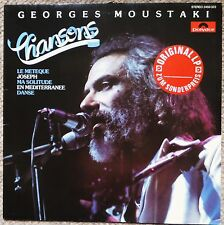 Georges Moustaki Chansons LP Polydor Made in West Germany Very Clean