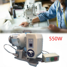 220V 550w Adjustable Mute Brushless Servo Motor for Industrial Sewing Machine