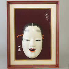 Japanese Noh Mask Hand Painted Dry Lacquer Frame Ko-Omote Theater Koomote Signed