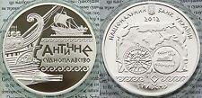 2012 Ukraine 10 UAH PROOF 1 OZ Silver Ancient Sailing War Ship-mintage 5000
