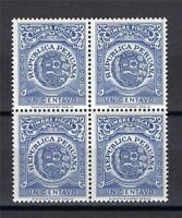 Peru 1905? Arms revenue block 4 MNH