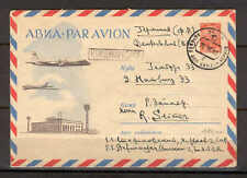 Stationery C08 Russia 1965 Cover addressed International Airmail Aviation Planes