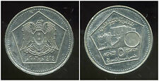 SYRIE   5  pounds  1424 - 2003