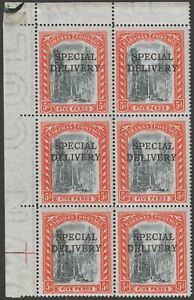 Bahamas 1916 KGV Special Delivery Overprint 5d Black + Or Block of 6 SG S1 c £45