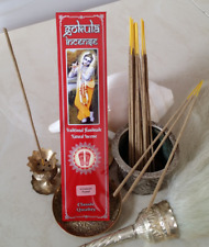 GOKULA INCENSE STICKS Vrindavan Flower - 20 grams BEST QUALITY!!!