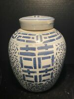 Classic Chinese Blue and White Porcelain Double Happiness Ginger Jar
