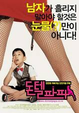 "KOREAN MOVIE DRAMA""DON'T TELL PAPA""ORIGINAL DVD ENG  REGION 3"
