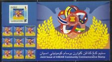 BRUNEI DARUSSALAM 2015 ASEAN COMMUNITY JOINT ISSUE (FLAGS) BOOKLET 1 STAMP MINT