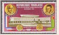 (TOB-77) 1972 Togo 100F visit of M.G. POMPIDOU MUH