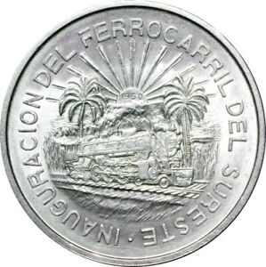 MEXICO 5 PESOS 1950 ~ SOUTH-EAST RAILWAY ~ 1-YEAR TYPE ~ CHOICE UNCIRCULATED