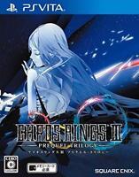 UsedPSV Chaos Rings III: Prequel Trilogy (Sony PlayStation Vita, - Japan import.