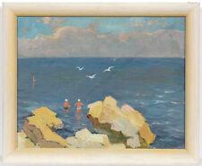 "Anatoli Vaskevich (b.1936) ""Bathing Weather"", Oil Painting, 1960s"